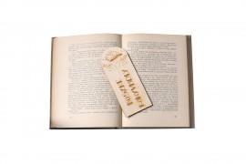 Büszke könyvmoly fa könyvjelző
